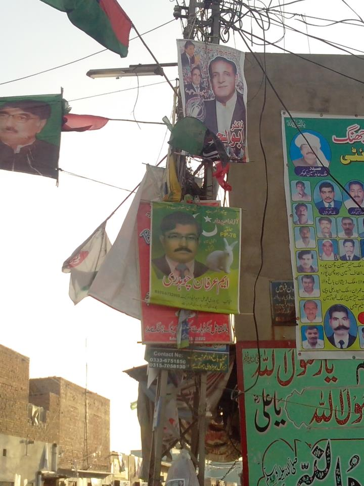 Jhang: Government Property Beset With Political Posters