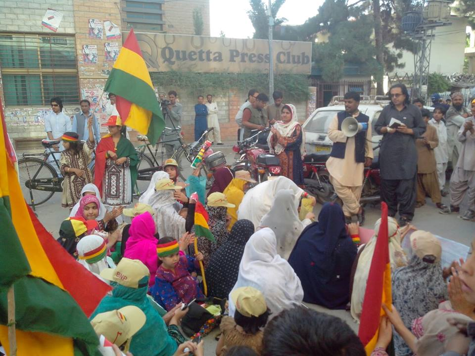 BNP women protest in Quetta