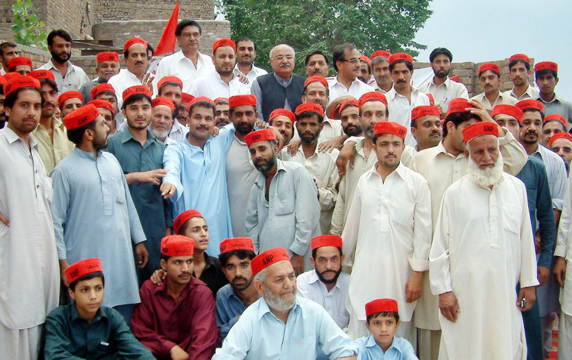 ANP: Still A Party of Babas