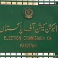 Official list of candidates for by-elections [ECP]