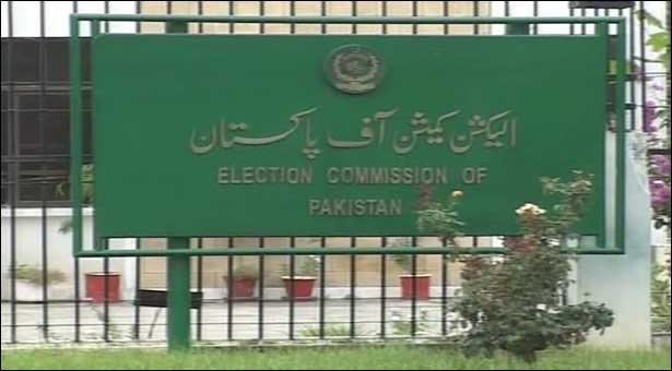 ECP Code of Conduct for By-Elections