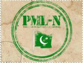 A quick glance of PMLN manifesto 2018