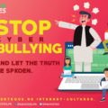 Stop cyber bullying, let the truth be spoken!