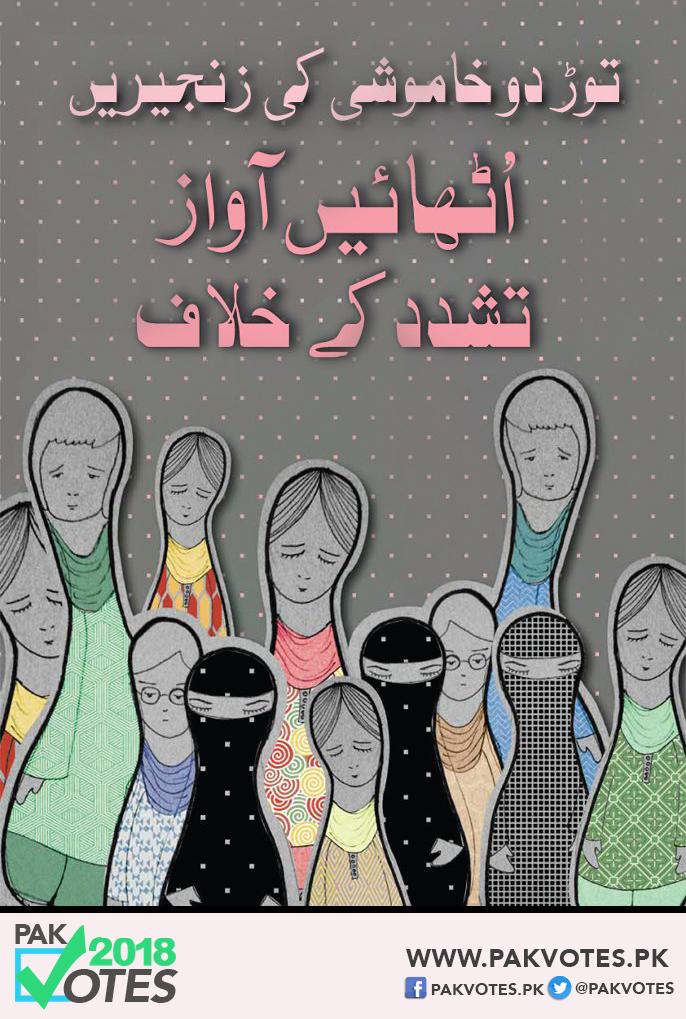 Women's Poster-3